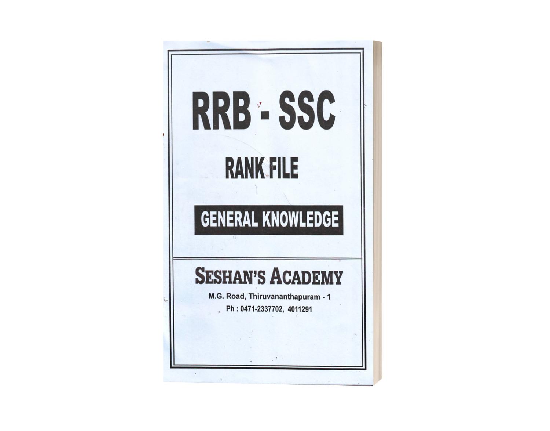 RRB-SSC Rank File