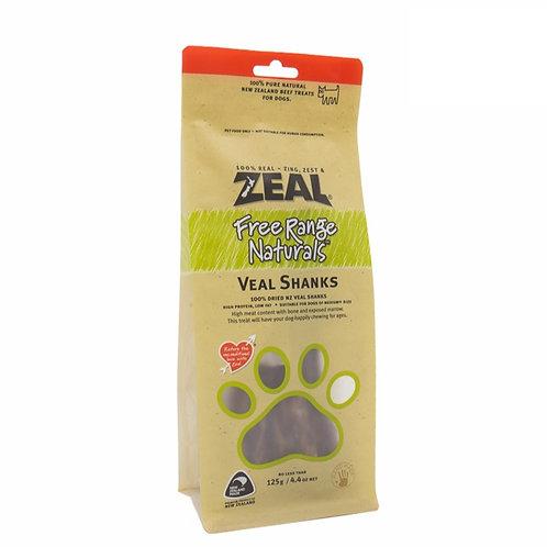 Zeal Veal Shanks 150g [for dog]
