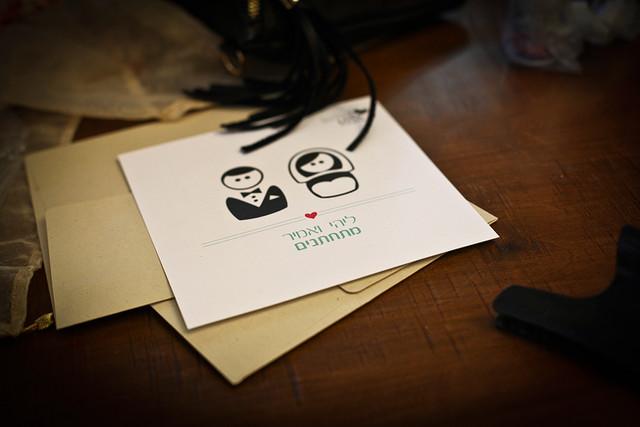 ליהי ואמיר מתחתנים - צילום חתונה