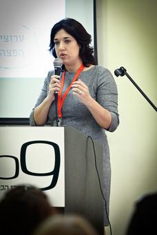 הרצאה בנושא הטרדה מינית
