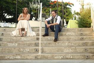 צילום מתחתנים - לירון ברייר דנציגר