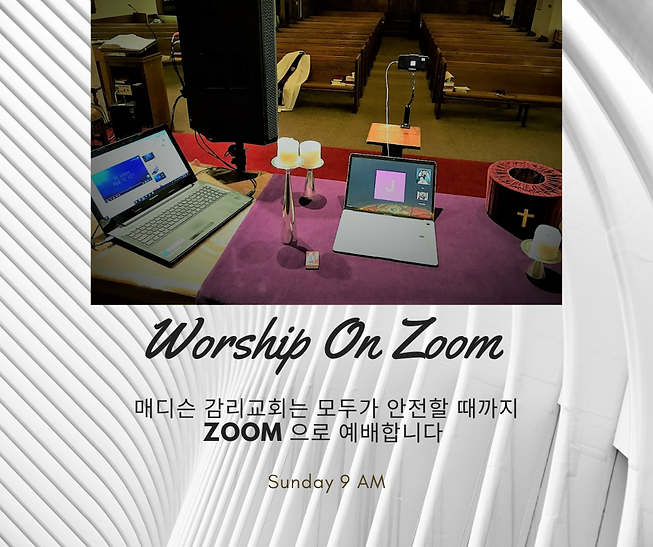 Worship On Zoom.png