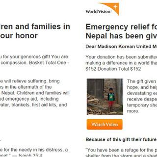네팔 지진구호 기금 via 월드비전