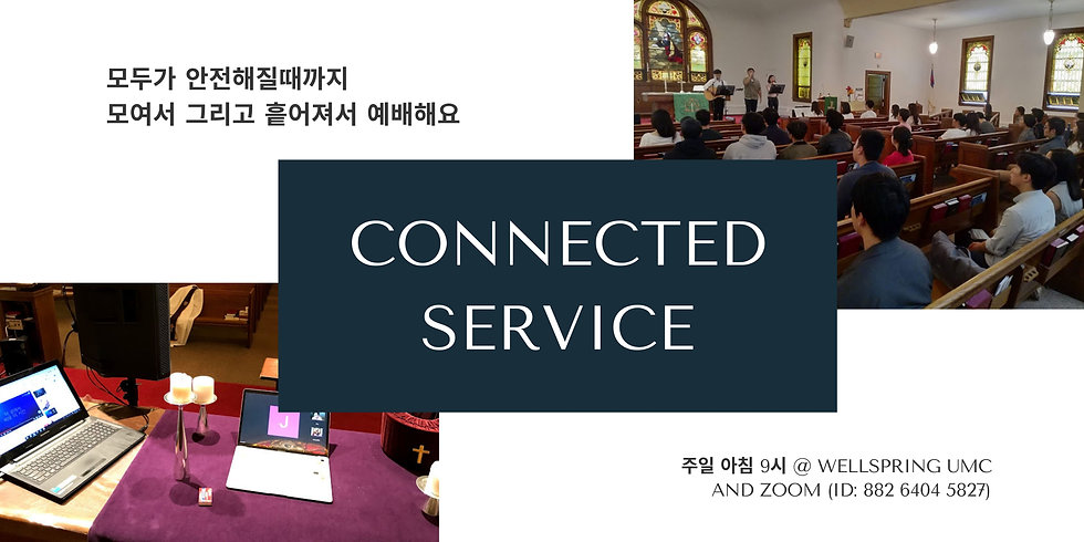 connected Service.jpg