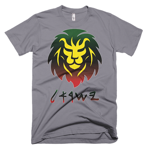 Bold As A Lion T-Shirt