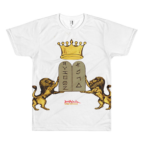 Kodesh Fresh Ben Melech Word Witness Lion Commandments T-Shirt