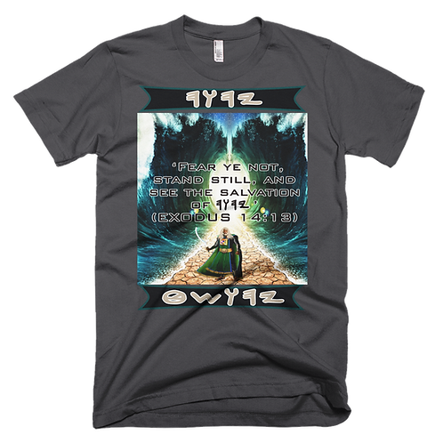 Salvation of YAH T-Shirt