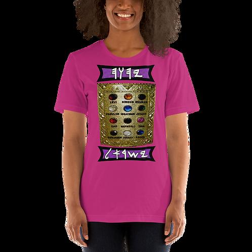 Ephod 12 Stones Ladies T-shirt