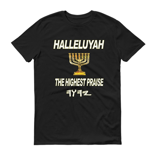 Highest Praise T-Shirt