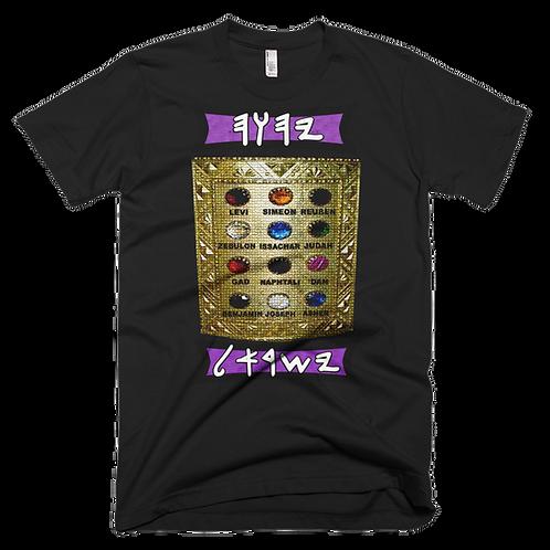 Ephod 12 Stones T-shirt