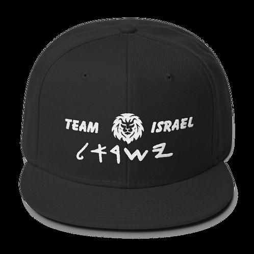 Team Israel Hat