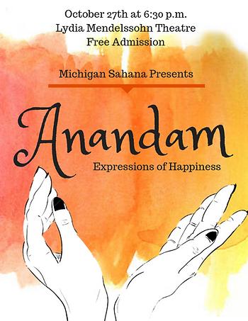 Anandam Flyer Sahana.png