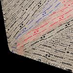 generic-hemza-papel-2-kraf.png