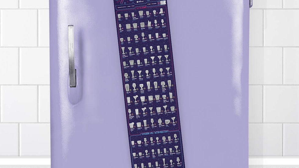 #100 ДЕЛ Bar Edition