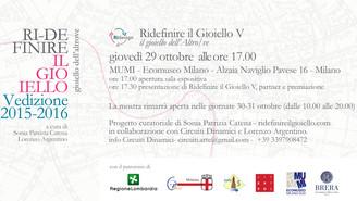 Quando Expo Milano 2015 e i viaggi ispirano i gioielli