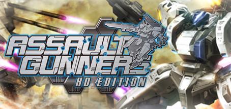 Assault Gunners – HD Edition Review