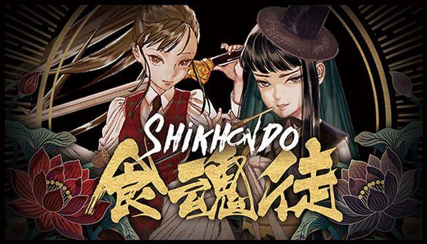 Shikhondo: Soul