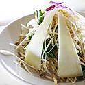 Fennel & Celery Root Salad