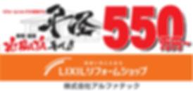 平屋ロゴ.jpg