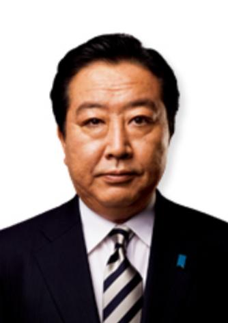 野田 よしひこ
