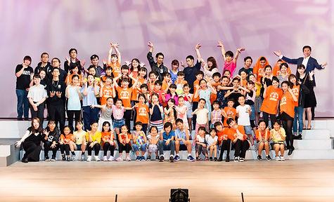 未来2019集合写真.jpg