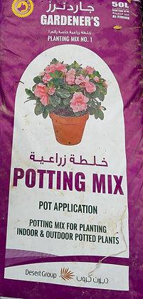 Gardeners Potting Mix