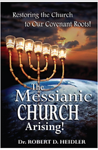 Messianic_Church_4646be41-273d-4fd5-a003