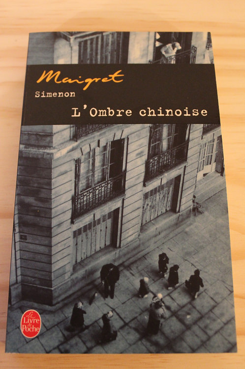 Maigre / L'ombre chinoise