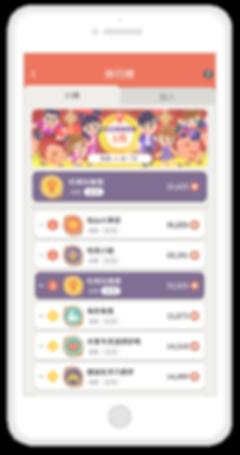 WEBSITE_Phone_2.png
