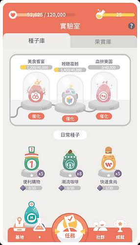 web_Screen_5.png