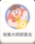 WEBSITE_Mission_4.png