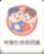 WEBSITE_Mission_3.png
