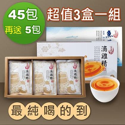【享溫馨】養生滴雞精+膠原滴魚精 3盒優惠組(任選45入) *再加贈5包!