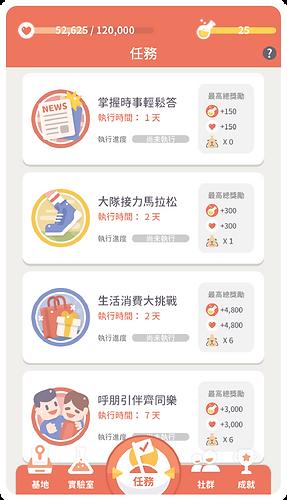 web_Screen_2.png