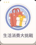 WEBSITE_Mission_2.png