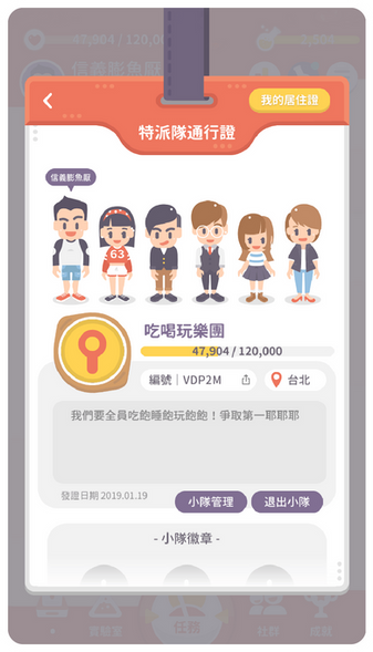 web_Screen_3.png