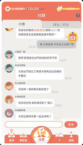 web_Screen_7.png