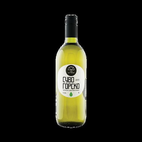 Suvo Gorsko Dry White Wine 2019
