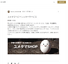 blogPR.PNG