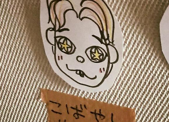 000001小林幸平先生 プロフ広告枠セット(2020/8/1~2020/8/31)