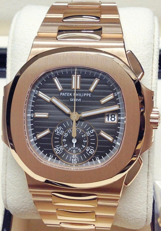 Patek Philippe Nautilus Rose Gold 5980/1R-001