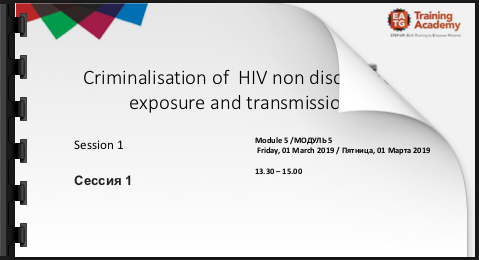 HIV Criminalization / Lisa Power and Julian Hows