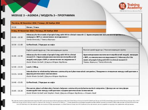 Agenda Module 3 / Программа Модуль 3