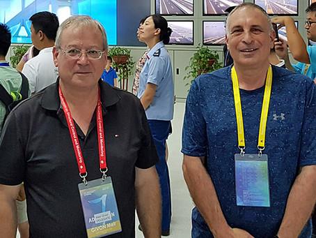 GIV Solutions הרצתה בכנס השביעי של 7WCSCM לפיקוח ובקרת מבנים הנדסיים