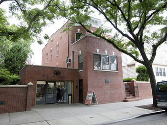 New York City grants $1.9 to the Louis Armstrong Museum