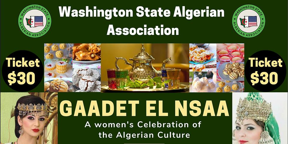 Gaadet El Nsaa
