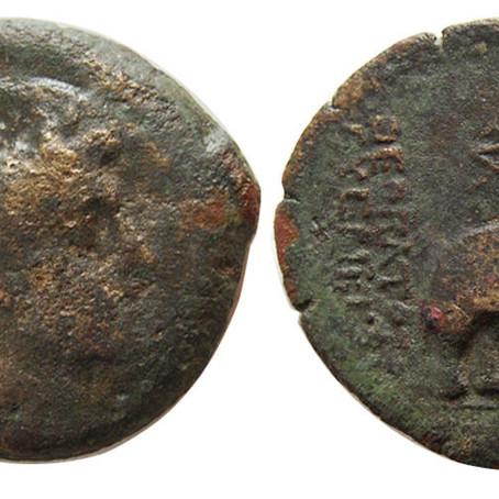A Special Seleukid Denomination
