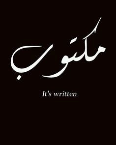 """""""IT IS WRITTEN"""""""