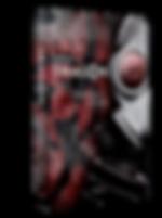 Kampen om DRAGON Cover - 3D_edited.png