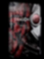 Kampen om DRAGON - En biologisk thriller
